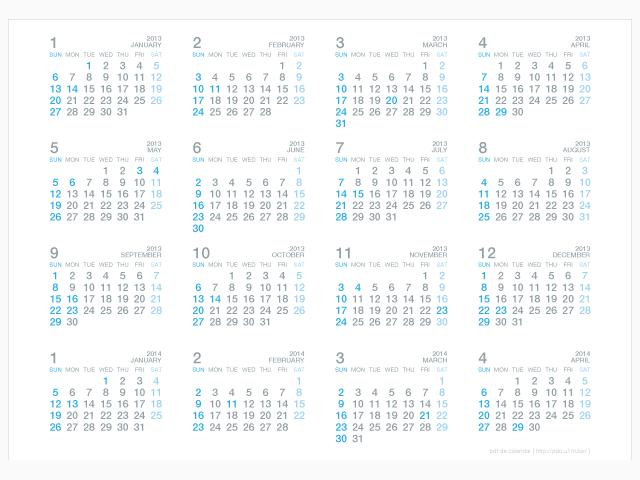 カレンダー カレンダー 2014 無料 年間 : 13088_ 2013年カレンダー(16ヶ月分 ...